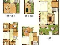 新城公馆旁御城别墅 满两年 随时看房 实小教育 带院子 送花园