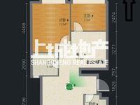 怀小 清潭 香江华廷小高层顶楼复式 精装四房两卫有阳光房