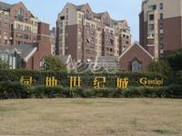 低价出售 绿地世纪城精装三房 设施齐全可直接入住