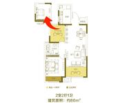 2室2厅1卫 80㎡
