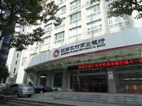 周边配套之江南农村商业银行