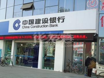 周边配套之建设银行