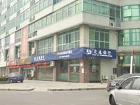 传媒大厦对面沿街旺铺转让,一间二层90平方,年租金12万,随时看房。