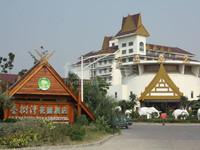 配套-香树湾花园酒店