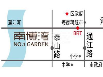 房东去外地发展急卖万达旁的南博湾花园4室2厅2卫豪华装修品牌家具家电,随时看房