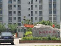 太湖明珠苑