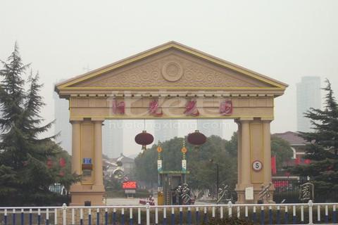 中创时代商务广场