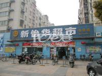 白云新村旁 虞家村私房一到二层 权证面积55平米 无证房面积25平米