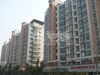 聚和家园106平方328万电梯房 精装 中层 博小 实验中学