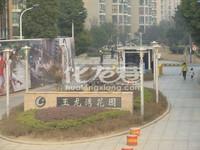 大名城飞龙新苑旁 新城玉龙湾花苑 92平精装房 低首付28万