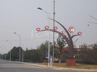 配套-华夏艺博园