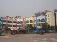 配套-薛家中心幼儿园