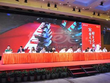2011路劲又一城招商大会暨签约仪式