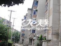 房东低价出售 清潭新村 五楼58平 50万 手慢无 清潭中学 小学