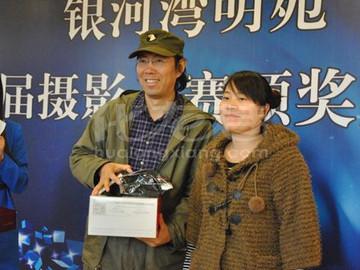 摄影大赛颁奖典礼2011-11-21