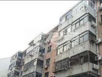 茭蒲巷小区3楼71平方152万中等装修