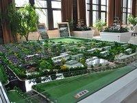 吾悦广场旁 御龙山联排别墅 东边套 送大花园 272平600万可谈