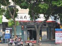 周边配套之中国银行