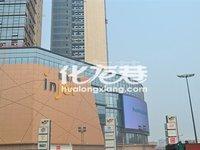 湖塘5A甲级写字楼绝佳地段适合开公司 单价9000低于市场价 有多套面积楼层可选