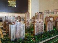 万骏金域丹堤毛坯三房131平160万低首付看房方便性价比超高人民路小学