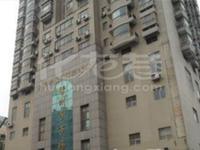 金鼎公寓 局小 实验 43.19平方165万朝南精致装修