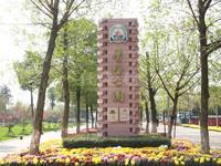 青枫公园 周边配套图