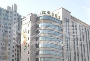 富都商务公寓(商住楼)