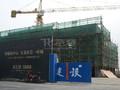 宝龙广场工程进度