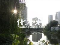 新城长岛精装三房 13楼采光好 装修保养好 刘海粟小学 弘阳广场商圈满二拎包入住
