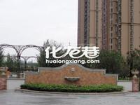 青枫公馆毛坯新房出售两房朝南 小区门口就有地跌站台