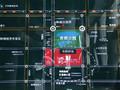 宝龙广场交通图