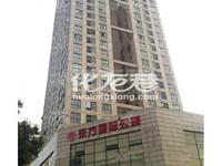 吊桥路晋陵路路口东方国际1室1厅觅小田中朝南精装中间楼层13961239985