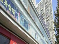新天地商业广场96平方 225万精致装修采光好 博小 北郊中学