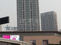 武进湖塘乐购对面70年产权带双学校通天然气公寓,限时特惠出售