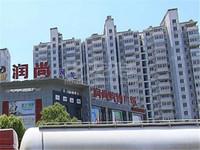翔宇文苑——电梯小高层—清潭小学 中学——就这一套抓紧