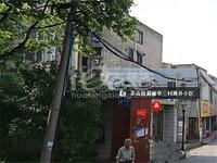 新出丽华南开 低楼层二楼 可改三房 保养清爽 诚心出售 可贷款
