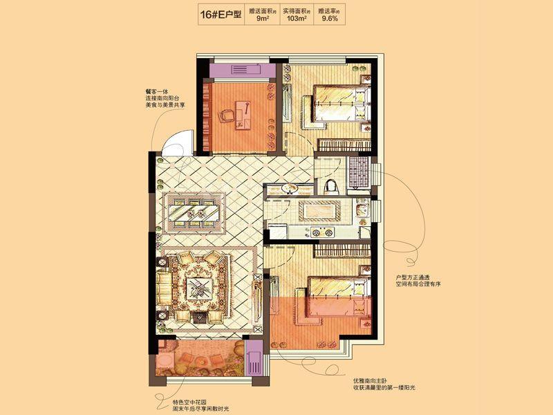 12# 3房2厅1卫 94㎡