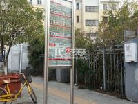 天宁北环新村,中间楼层,精装修,采光好,家电齐全,繁华地段,交通便利,拎包即住