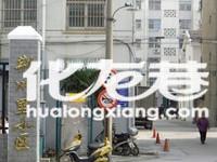 荆川里小区出租 交通便利 拎包即住