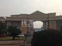 阳湖世纪苑154平米精装修含汽车库和阁楼165万预约看房