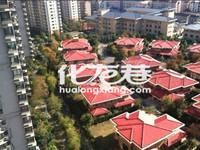 香江华庭——141平米精装修——256万家电家具齐全、拎包即住