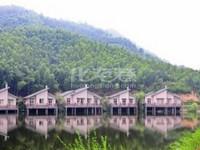 溧阳天淼山庄旅游度假的好地方低价出售188000,联系电话13186666982
