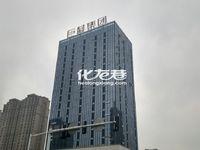 巨凝金水岸市中心精装复式小公寓,办公自住两宜,楼上楼下面积共70平方。