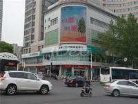 钟楼市中心广化桥运河天地精装公寓,清盘特惠