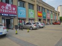 中海凤凰金街