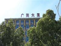 靠近江南环球港,广润大厦好房出售