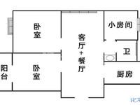 新闸星鑫家园一期13楼办公装修南北通透采光极好随时看房