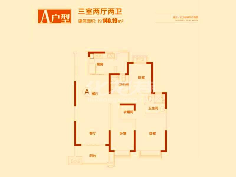 13# 乙 A 3房2厅2卫 140.19㎡