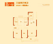 13# 乙 B 3房2厅2卫 135.69㎡