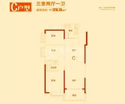 13# 乙 C 3房2厅1卫 120.74㎡